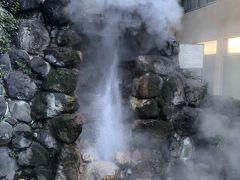 「龍巻地獄」は一定の間隔でお湯が勢いよく吹き出す地獄。 不思議な自然の力。 タイミング良く噴き出す所に出くわしました。