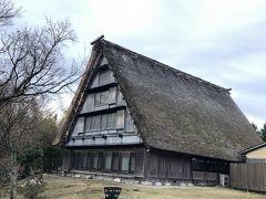 宿は「四季庵」 受付や食事をとる母屋は立派な茅葺き屋根の造り!  湯布院の街中から車で15分ほどの山の中。 自然を感じられるいいお宿でした!