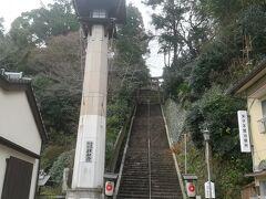Googleマップだと高低差が良くわからないが、どうもこの大洲神社の先に目的地があるようで、神社に寄ろうとすると、スゴイ階段。 愛宕神社のようだ。