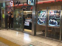 朝から会議三昧で昼食抜きやったんで、夕方から関西向かう新幹線で食べる用におにぎりゲット!