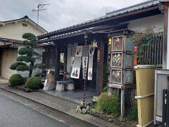 沢庵からすぐのそば庄鉄砲店へ。  この辺りは意外と住宅地っぽい雰囲気です。