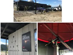ドーム型の屋根が目立っていて、部屋からもよく見えた「ダークスカイプロジェクト」。今夜参加する星空ツアーを主催する会社です。建物内には、レストランや売店もありました。