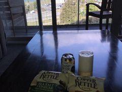 そのスーパーで買ったスナックとビールで乾杯。「garage project」というニュージーランドにあるブルワリー が作っているクラフトビールでした。なんと、先に訪れたウェリントンにあるブルワリーでした。