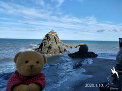 まずは『二見輿玉神社』に…  夫婦岩が見られます