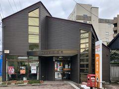 相川下戸郵便局