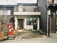 相川上町簡易郵便局