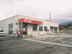 高千郵便局
