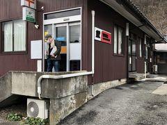 旧高千郵便局