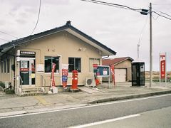 北田野浦郵便局