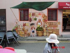 コナン君壁画 チャイナタウンフードストリート