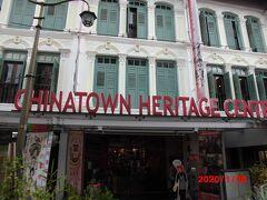 〇チャイナタウンヘリテージセンター ・9:30~18:30 大人18$ オーディオガイド付き ・エクスプローラーパスは料金に含まれます。 ・チャイナタウン駅からすぐ。 ・チャイナタウンと中国からの移民である華人の歴史を学べる  当時の華人の暮らしや苦労、政治、歴史など勉強になる歴史館