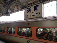 台南まではおよそ30分の所要時間でした。