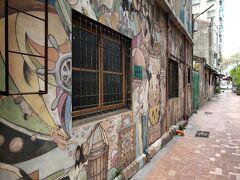 そのままさらに1~2分歩くとアートな壁が並ぶ新美街にたどり着きます。 このような路地アートがいくつか並ぶアーティスティックな場所でした!