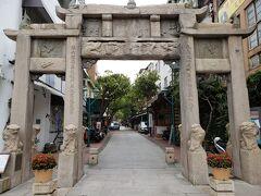 孔子廟の向かいには府中街という石畳の商店街があります。 おしゃれなカフェや雑貨屋など、ぶらぶら歩くのにちょうどいい感じでしたよ~