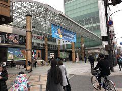 興福寺辺りを人歩きして、近鉄奈良駅まで来ました。  午後4時からガイドをお願いしていてその待ち合わせ場所がここ、駅前にある噴水なのでまず場所を確認。