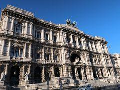 ローマの最高裁判所