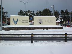 日米航空基地のゲート