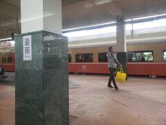 2時間ほどで台東駅に到着です。 花蓮から乗っていた人はここで結構降りたように思います。