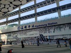 高雄は台湾第二の都市で、日本からの直行便もかなり設定されている人気の都市です。 台北を東京の都市に無理やり例えると、高雄は大阪といった感じでしょうか(笑) 街中を歩いていると時々日本人の観光客ともすれ違います。