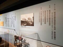 日本語での解説はもちろん、日本の鉄道史まで併記されていました。