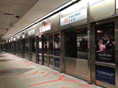 1駅で終点のドビーゴート駅に到着。 NS線に乗り換えます。 漢字で書くと多美歌…讃美歌みたいで清らかな気持ちになりますね。発音するとハ●ーポッターの妖精の姿が出てくるのですけど(;^ω^)