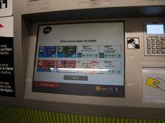 まずはホテルからすぐの地下鉄駅のカタルーニャ駅に。 この4日前の1月1日からT10(T-casual)のチケットが変更になった。 1枚は1人でしか使用できなくなり、使用も期限付になってしまった。 11.35ユーロで11回。 1回券は2.4ユーロだから、5回以上乗るのであればこちらの方がいいけど、短期間の滞在ではよくルーティングを考えた方がいいかも。 バスにも使え、タクシーを使わずに回れたので持っていると便利だった。