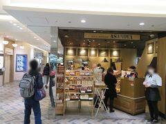 そんなご時世だったのでこの後は人混みに出るのを避けて早めに帰宅することに。 横浜駅中央通路に軽井沢の老舗ベーカリー「ブランジェ浅野屋」店舗があったよと、お友達に言われてちょっと覗いてみることに。