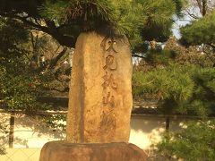 「伏見桃山城」!  以下、Wikipediaより https://ja.m.wikipedia.org/wiki/伏見城  伏見城は三度に渡って築城され、最初の城は朝鮮出兵(文禄の役)開始後の1592年(文禄元年)8月に豊臣秀吉が隠居後の住まいとするため伏見指月(現在の京都市伏見区桃山町泰長老あたり)に建設を始めた。このとき築かれたものを指月伏見城、後に近隣の木幡山(桃山丘陵)に再築されたものを木幡山伏見城と呼んで区別され、さらに木幡山伏見城は豊臣期のものと、伏見城の戦いで焼失した跡に徳川家康によって再建された徳川期とに分けられる。豊臣期の伏見城は、豪華な様式が伝わる。