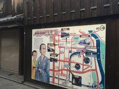 「龍馬通り商店街」!  と言っても、飲屋街みたいな感じ…