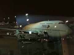 TG660便 B747-400 無事定刻に羽田空港に到着しました。 ご覧頂きありがとうございました。