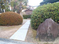 本松寺   宮本武蔵の作庭があるとのことですが、見つけられませんでした。  ジャイアント馬場さんのお墓がありました。