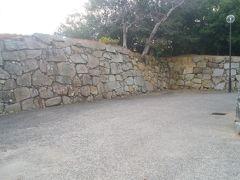 明石公園  1   明石城東ノ丸側の入り口に到着。16:20です。