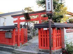 猿田彦神社 (道祖神社)