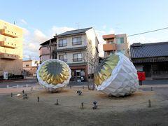 奈良市ならまちセンター