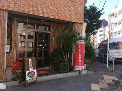 沖縄そばスタンプラリー参加中。 泊のそば屋さんに。