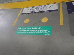 京急 座席指定車両が運航されています ★2号車 座席指定車両 と表示すべき これでは わかりにくい