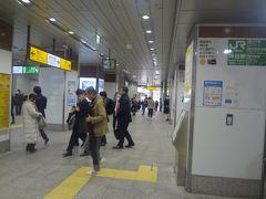 神田駅で下車しました。
