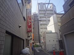 お好み焼き「花子」 営業は 17時からでした。