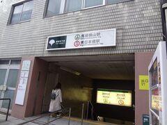 東日本橋駅<浅草線> 馬喰横山駅<新宿線> 同じ場所なのに 駅名が異なる この駅 迷路です https://www.kotsu.metro.tokyo.jp/subway/stations/higashi-nihombashi.html#map