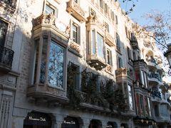 カサミラの建物も彫刻やデザインがとても美しい。