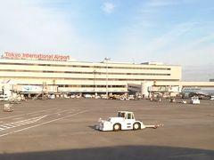 会社を午後休し、沖縄へ向けて出発です。