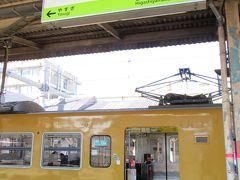 米子駅に到着して、観光列車あめつちを下車します。  実は米子駅から徒歩15分くらいの場所にある、手作りスコーンのお店にどうしても行きたくて、あめつちの予約を変更してまで途中下車したのですが、結局はそのお店はお休みでした(笑)。 翌日のマルシェの準備でお休みという事が、当日の朝SNSにUPされてた…。 もう少し早く知っていれば、米子で途中下車することなく、あめつちに乗ってこの日の目的地の松江駅まで行ったのにー!