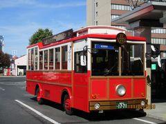 松江駅からは、ぐるっと松江レイクラインという観光客向けの路線バスを利用します。   7年前に松江に宿泊した時、宍道湖の夕日を見に行ったときに1度だけ利用した事がありますが(その時は曇ってて夕日は見れず、2019年の夏にリベンジ果たせました^^)、何気に松江市内を観光するのは初めてだったりします。