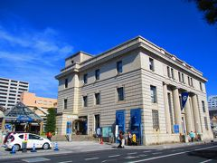 最初にやってきたのは、カラコロ工房。 昭和初期に建てられた、旧日本銀行松江支店の建物を再利用しています。