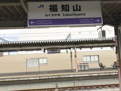 09:55、福知山駅で待ち合わせ。友人が乗ってくる特急きのさき3号は福知山が終点。乗換時間は1分でしたが、列車は同じプラットフォームの反対側に到着し、問題なく友人と合流できました!   ※JR西日本の皆さん、素晴らしいサービスありがとうございます。
