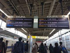 京都駅。  隣のカップルが京都のガイドブックを見てあれこれ悩んでいるのを見て、助言したくなるのをぐっと呑みこんでいたらあっという間に京都駅。