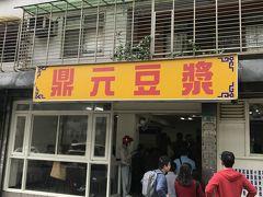 金峰魯肉飯から歩いて5分くらい、住宅街みたいな通りに急に人だかりが! 着きました~さすが人気店、たくさんの人が並んでます。