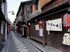 まずは、北から南へと先斗町を歩き、どんな店があるか見て回る。 17時前だったので、まだ営業している店は少なかった。