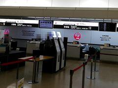 成田以外からの国際線は初めてなので、直前に心配になりネットで検索しました。 国内線ターミナルの中にある国際線カウンターでチェックインすればいいようです。  荷物は機内持ち込みするので、チェックインだけして国内線の保安検査場に向かいます。 荷物を預け入れる場合、最終目的地まで自動で運んでもらえるようです。