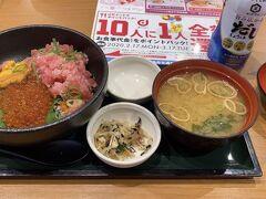 前日ランチで某チェーン店で海鮮3種丼を食べまして、普通に満足しましたが、これではダメだと静岡に海鮮丼を食べに行くことにしました。今回は思いつきの一人旅で。。。。
